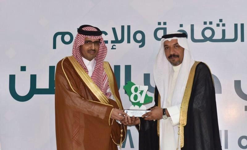 وزارة الثقافة تكرم الفائزين بمسابقة مواهب في حب الوطن بمنطقة تبوك