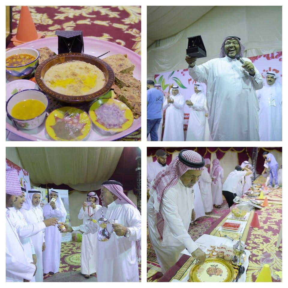 مسابقة افضل طبق شعبي بمهرجان الرمان في الباحة