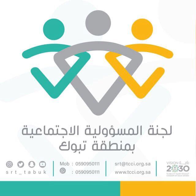 لجنة المسؤولية الاجتماعية بتبوك تنهي أسبوعها الأول من إعداد مترجم لغة إشارة