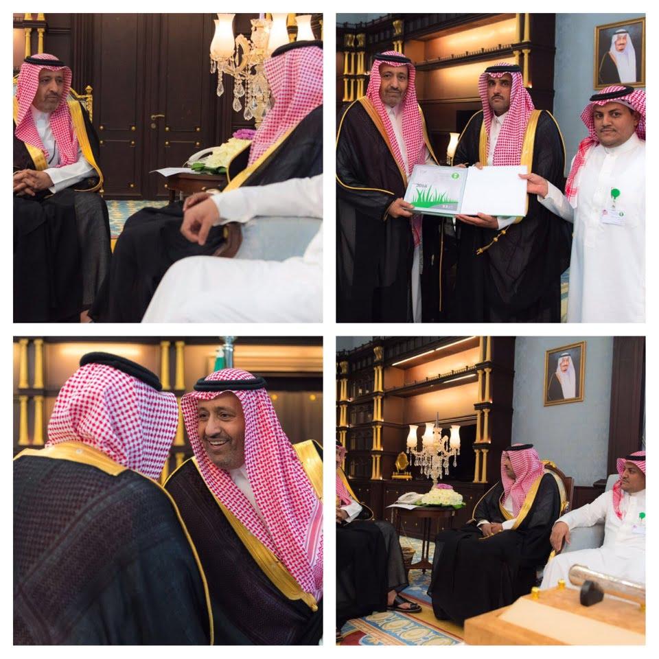 أمير الباحة يتسلم نسخة من التقرير السنوي لصندوق التنمية الزراعية