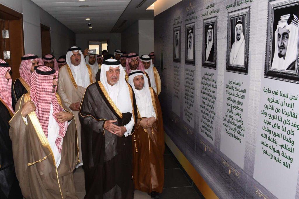 """خالد الفيصل"""" يدشن مركز سموه للاعتدال ويعلن الفائزين بجائزة المركز"""