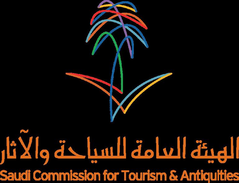 سياحة حائل ترصد 11 مخالفة خلال إجازة عيد الأضحى