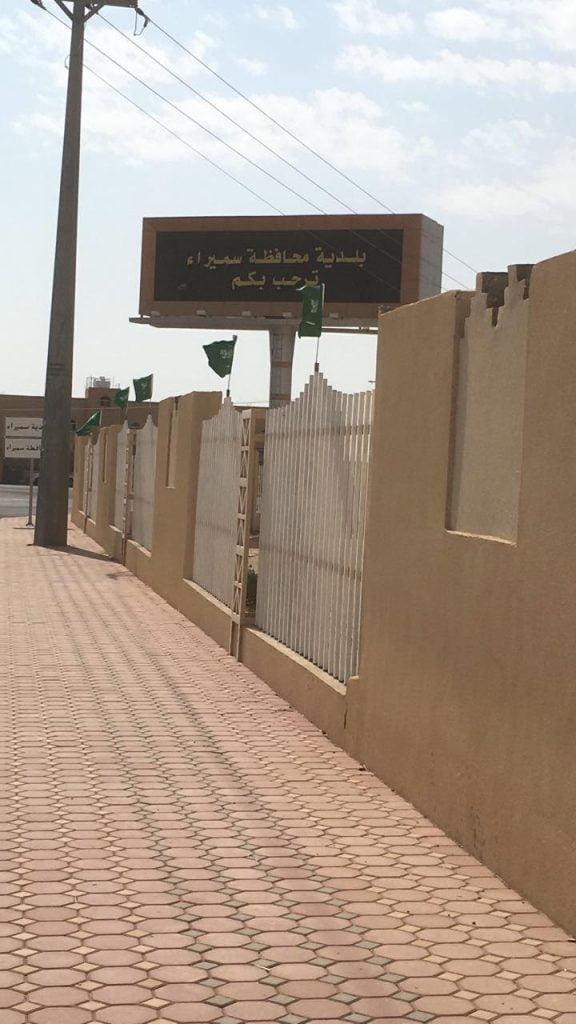 بلدية سميراء تضع اللمسات النهائية استعدادا للإحتفال باليوم الوطني (87)