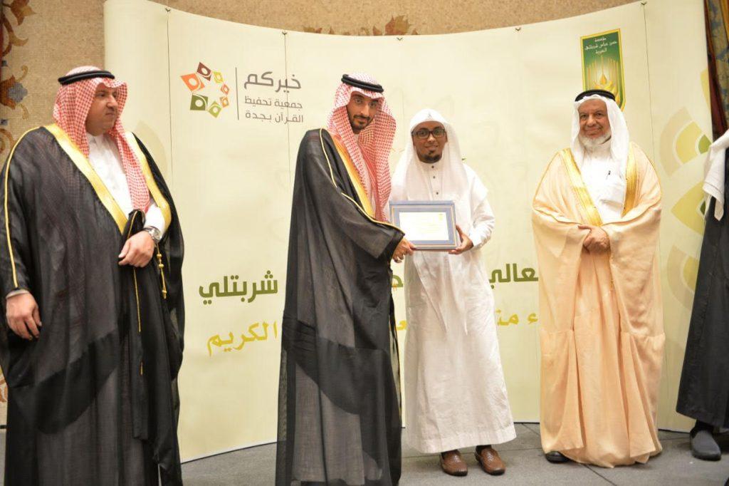 نائب أمير مكة يكرم الفائزين بجائزة حسن شربتلي لتعليم القرآن الكريم