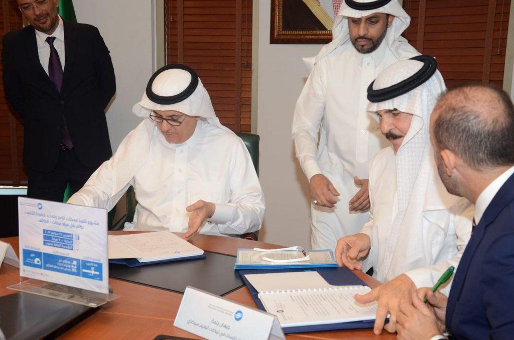 الفضلي يوقع عقد تنفيذ محطات ضخ وخطوط أنابيب نقل مياه بين عرفات والطائف