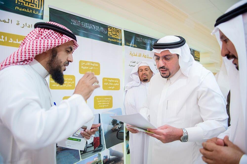أمير القصيم: العمل البلدي عصب التنمية والمواطن شريكاً في تطويره