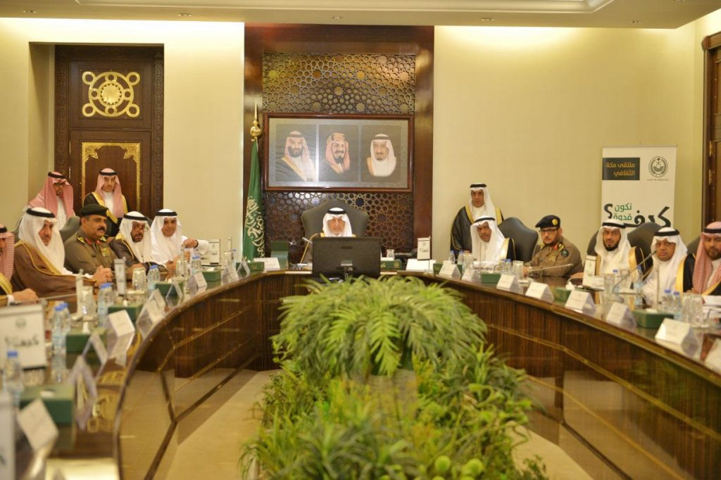 """ينطلق مناصف محرم..أمير مكة يوافق على استمرار شعار ملتقى مكة الثقافي """" كيف نكون قدوة ؟"""" لعام آخر"""