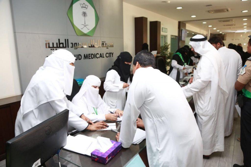 """اختصرت 1400 موعد في 4 ساعات بزيارة واحدة .. """"سعود الطبية"""" ترسم خارطة جراحة مرضى السمنة"""