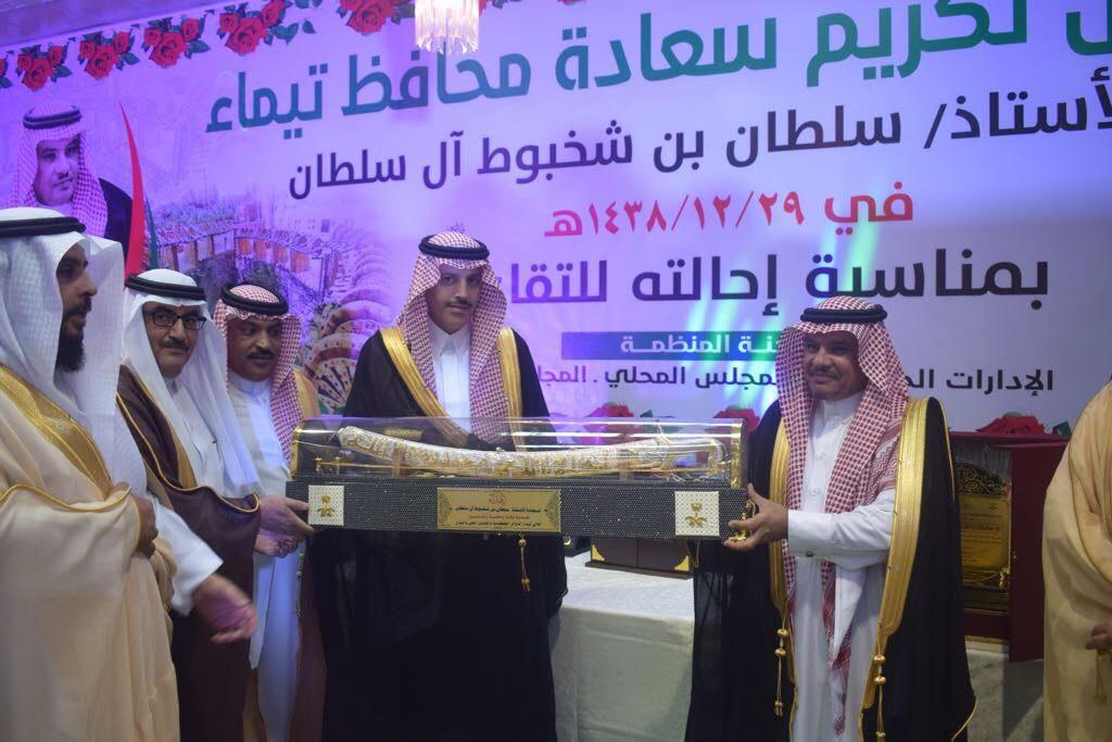 محافظة تيماء تودع المحافظ السابق وتستقبل المحافظ الجديد