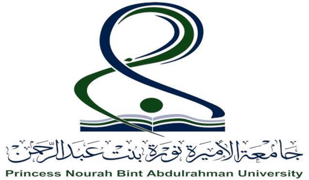 جامعة الأميرة نورة تستعد لإنشاء مدرسة لتعليم قيادة السيارات