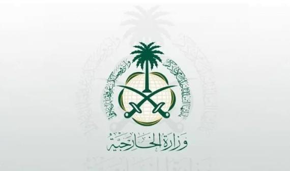المملكة تُدين التفجير الإرهابي الذي أسفر عن إصابة عدد من رجال الشرطة في البحرين