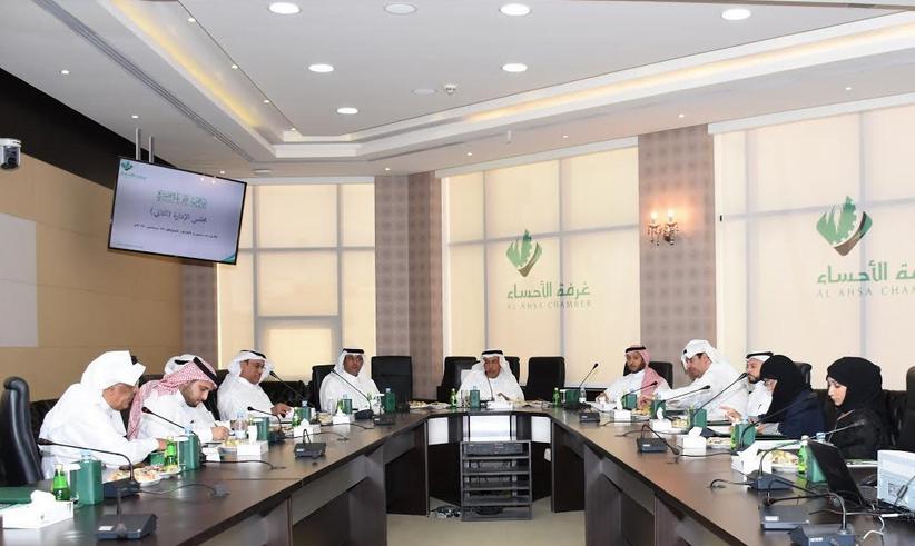 مجلس إدارة غرفة الأحساء يعتمد إنشاء 17 لجنة قطاعية منها لجنة مستحدثة لتسويق هوية الأحساء