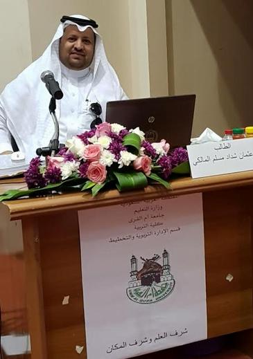 عثمان المالكي يحصل على الدكتوراة بإمتياز