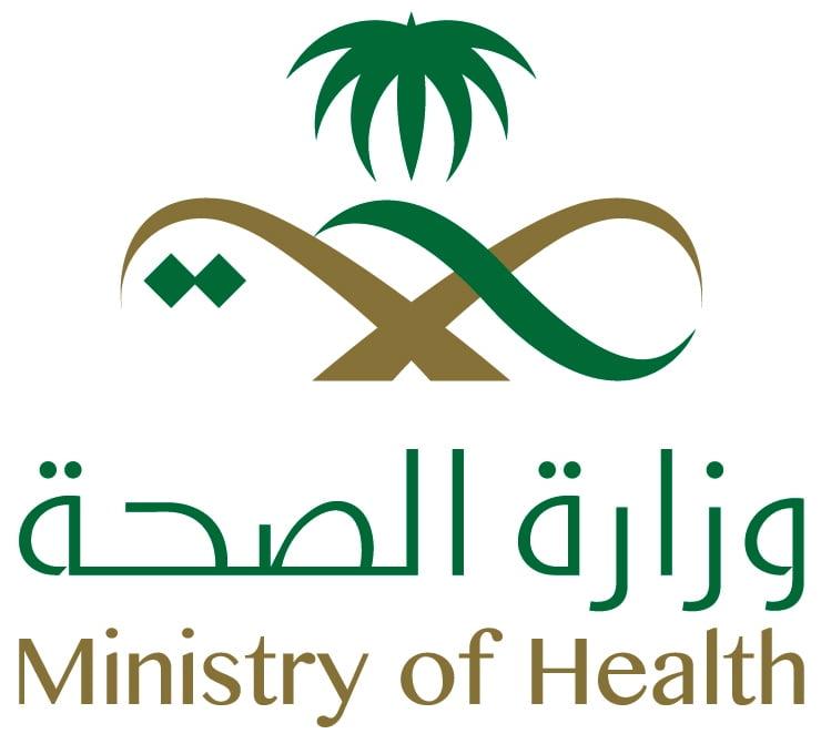 مدير صحة القصيم: نعمل على تطوير وتحديث الأجهزة الطبية في المستشفيات والمراكز