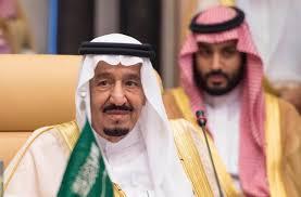 القيادة تعزي أمير دولة الكويت في وفاة الشيخة سارة الصباح