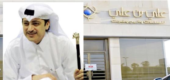 """لهذا السبب أغلقت وزارة التجارة محلات مجوهرات رجل الأعمال القطري """"علي بن علي"""" في جدة!"""