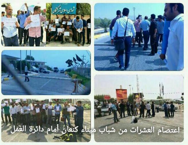 """احتجاجات الأحوازيين تحاصر سلطات الاحتلال الإيراني في """"كنعان""""و""""عسلو"""""""