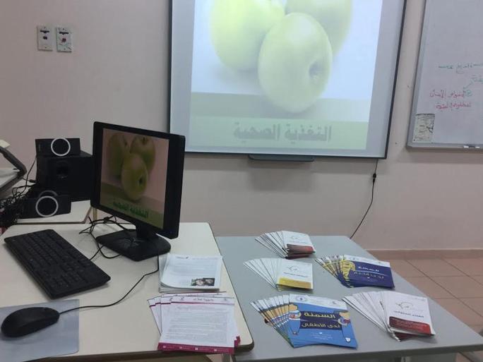 صحي الشرق بدومة الجندل يتميز باليوم العالمي للغذاء الصحي