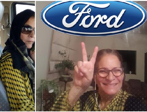 «فورد» تُهدي مواطنة سيارة قيمتها 200 ألف ..والسبب!