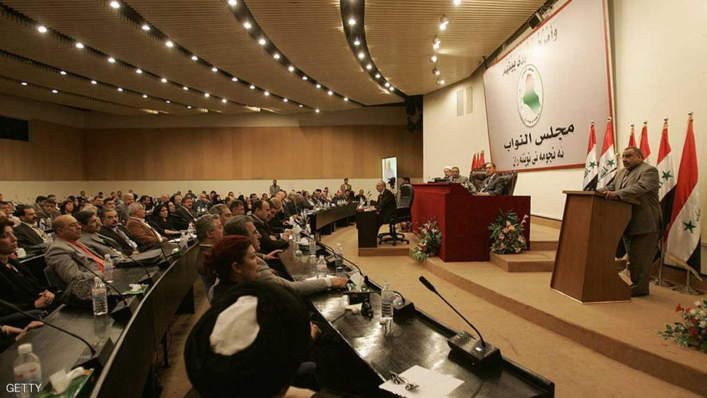 برلمان العراق يقر وقف التعاملات المالية مع كردستان