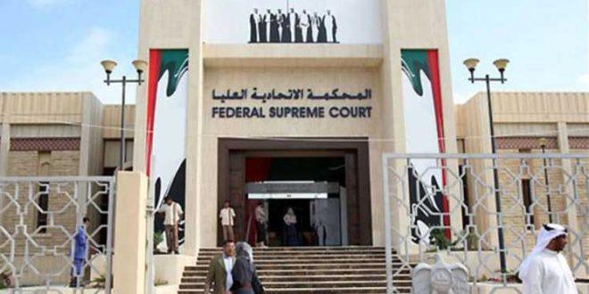 """الإمارات..الحكم بالسجن """"10"""" سنوات على إيراني بتهمة التجسس"""