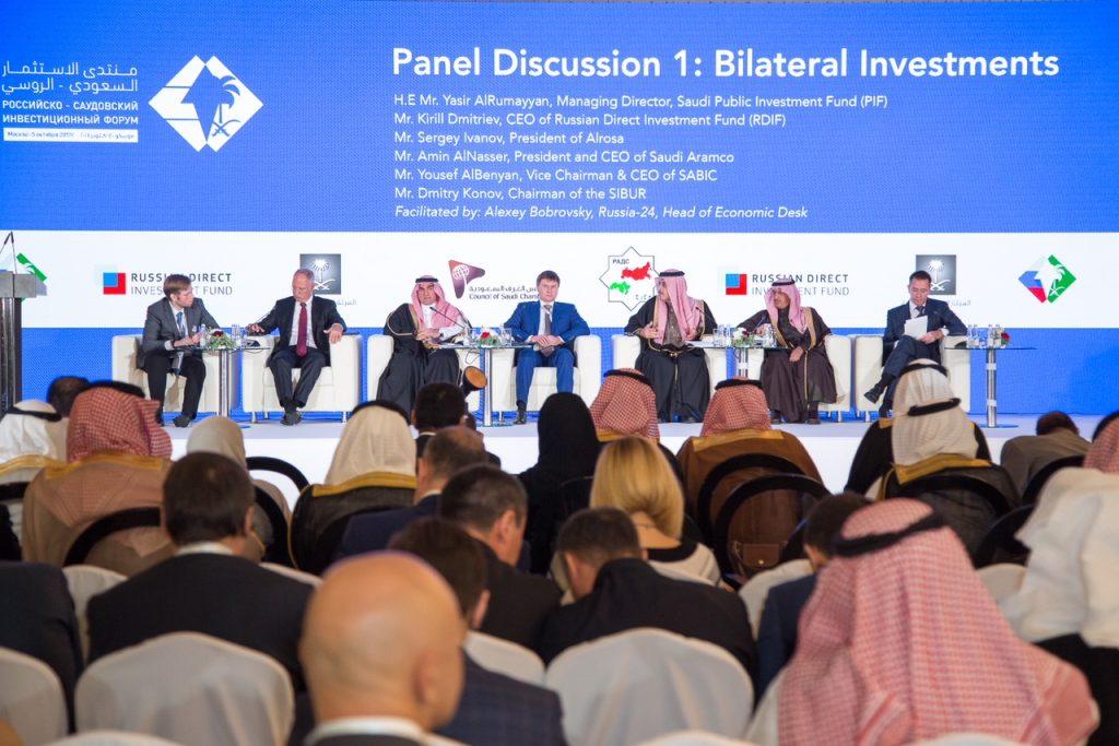 رئيس أرامكو يوقع عدة اتفاقيات مع شركات روسية رائدة ويسلط الضوء على مجالات واعدة للتعاون مع قطاع الطاقة الروسي