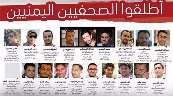 وزير الإعلام اليمني: المليشيات الحوثية جعلت صنعاء والمناطق التي تسيطر عليها خالية من الصحافة