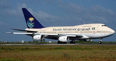 النقل العراقية: وصول طائرة سعودية النقل العراقية: وصول طائرة سعودية