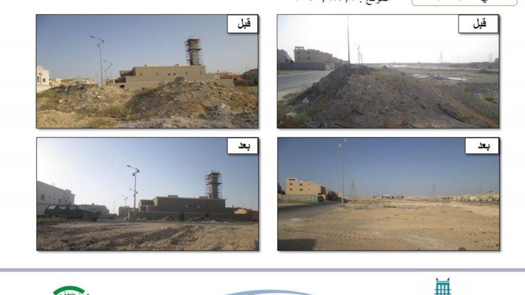 أمانة الشرقية: تنفيذ 77% من مبادرة رفع مستوى رضا المستفيدين عن النظافة… وإزالة 123 ألف متر مكعب