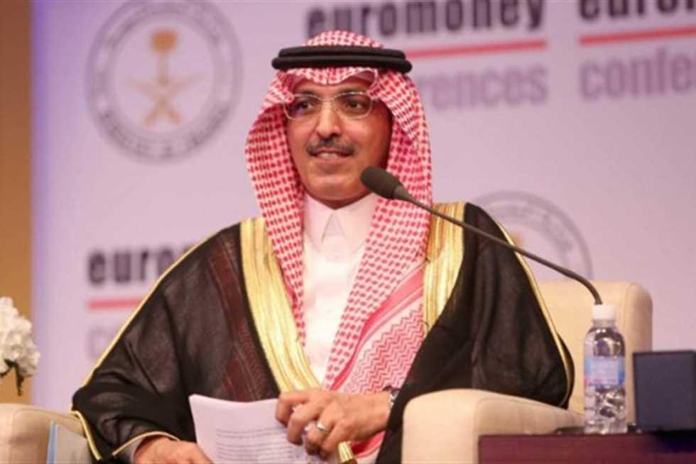 وزير المالية : الخطوات الاقتصادية التي تقوم بها المملكة لا تعد تقشفاً