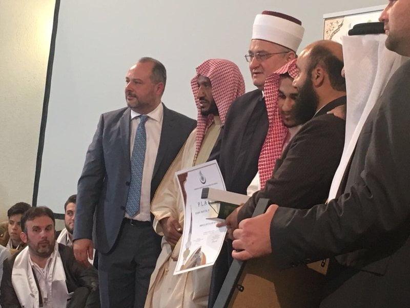المملكة تُحقق المركز الأول في المسابقة الدولية للقرآن الكريم بكرواتيا