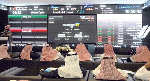 مؤشر سوق الأسهم السعودية يغلق منخفضًا عند مستوى 7224.10 نقطة