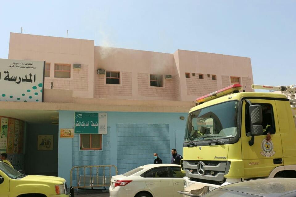 حريق بمدرسة بمكة وإخلاء 618 طالبة
