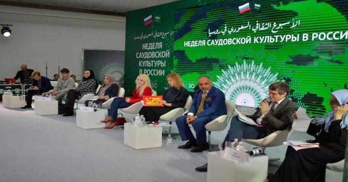 آفاق التعاون الثقافي والإنساني بين المملكة وروسيا على طاولة البحث