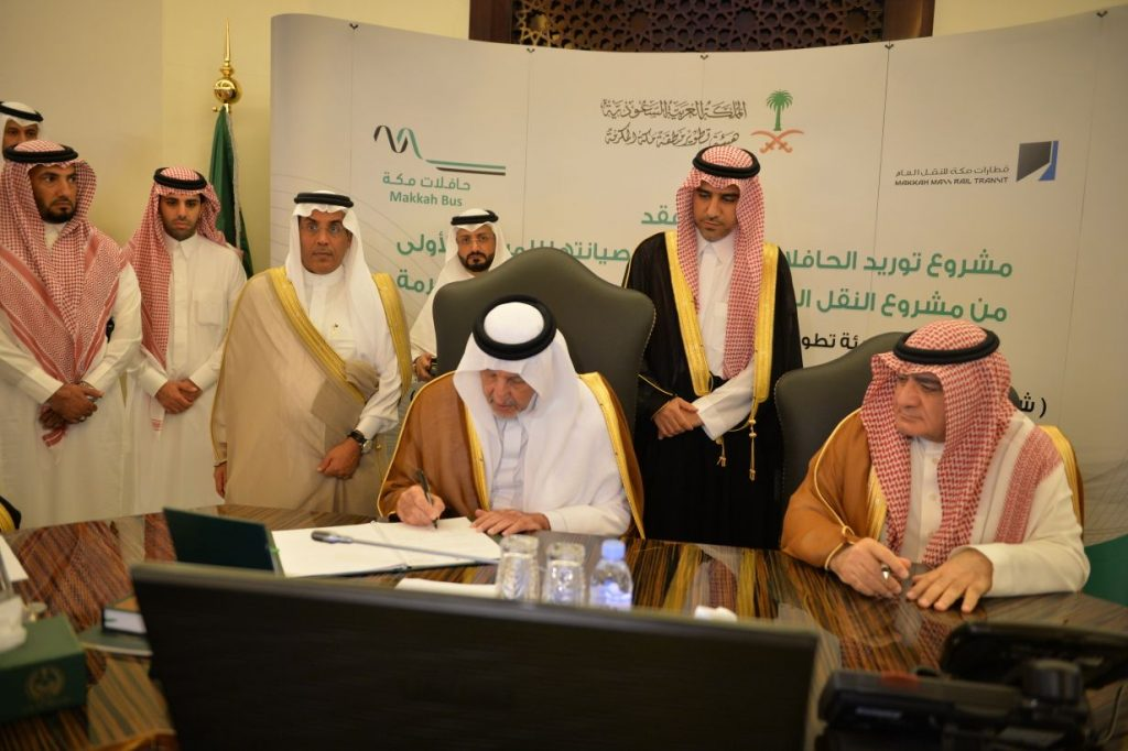 بدء التشغيل بعد 18 شهراً.. تحالف سعودي أسباني لتنفيذ مشروع النقل العام بالعاصمة المقدسة