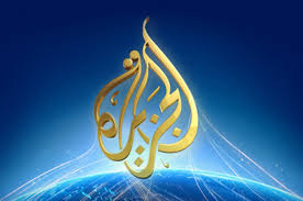 قناة الجزيرة القطرية تثني على دور المملكة في الحد من نفوذ إيران دون أن تشعر
