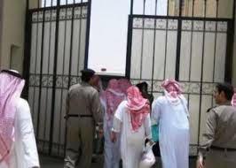 بمبادرة من فاعلة خير بمدينة جدة..إطلاق سراح 4 من سجناء الديون بجازان