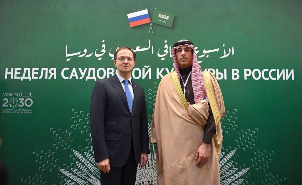 كلمة معالي وزير الثقافة في افتتاح الأسبوع الثقافي الروسي