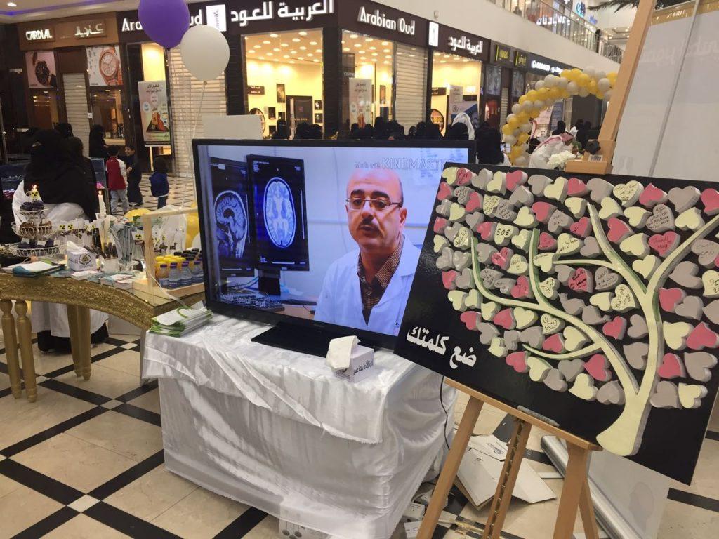 الغزواني يفتتح معرض اليوم العالمي للأشعة بالخميس
