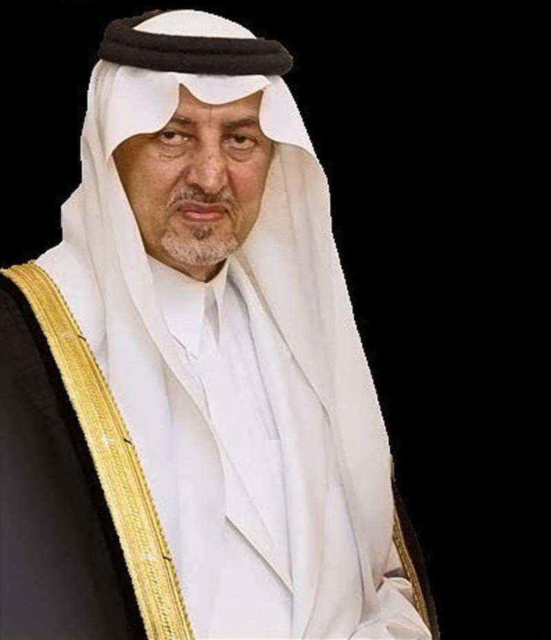 الفيصل يبعث برقيات عزاء ومواساة لأسر مرافقي الأمير منصور بن مقرن