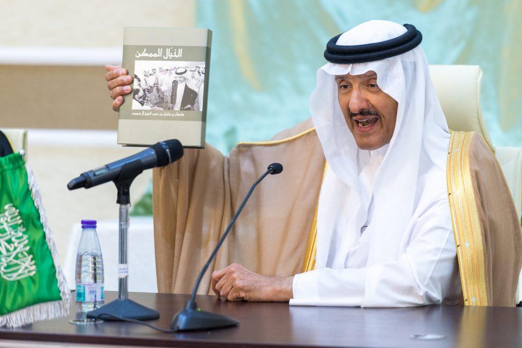 """لقاء خاص للأمير سلطان بن سلمان في القناة السعودية للحديث عن كتاب """"الخيال الممكن"""""""
