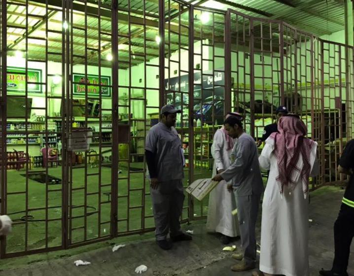 اغلاق وتغريم محلات مخالفة للاشتراطات الصحية بنجران