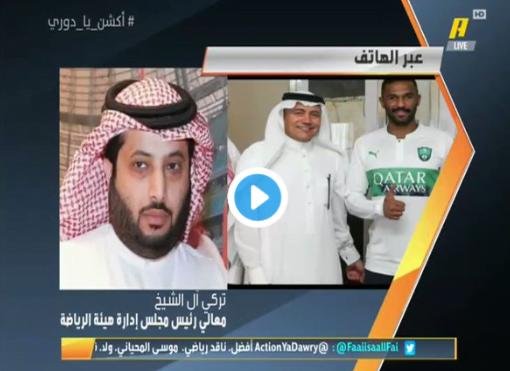 """تركي آل الشيخ يشن هجوما عنيفا على نادي الأهلي ويوجه رسالة لـ""""فهد بن خالد"""""""