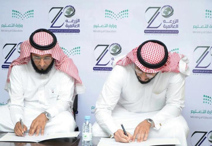 توقيع اتفاقية مشروع تعزيز القيم وسفراء الخير لطلاب تعليم الظهران بين شركة الزرعه العالمية ومكتب تعليم الظهران