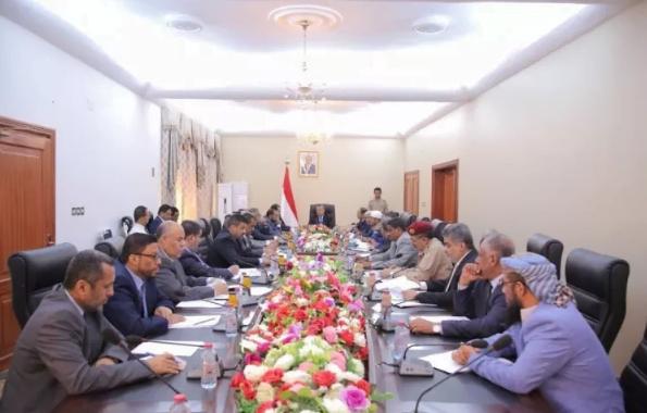 الحكومة اليمنية: على المجتمع الدولي أن يتحمل مسؤوليته لوقف سلوك إيران العبثي