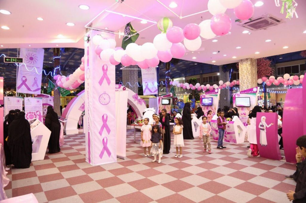 استفاد منها اكثر من ٧٨٠٠ مراجعة … صحة نجران تختتم فعاليات الحملة الوطنية للتوعية بسرطان الثدي