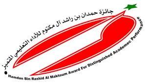 تعليم الزلفي يعلن أسماء المشاركين بجائزة حمدان بن راشد للتميز