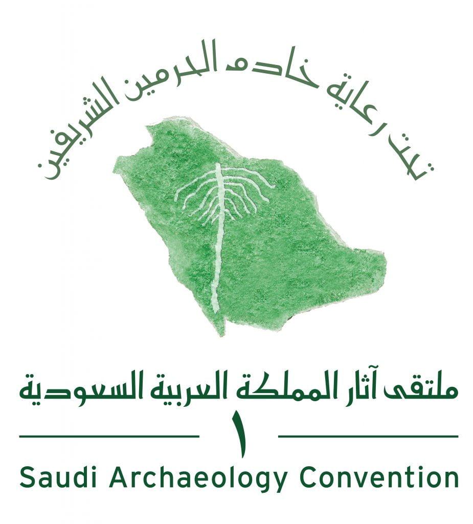 """نقل مباشر لحفل افتتاح ملتقى آثار المملكة على """"الثقافية"""" والموقع الالكتروني للملتقى"""