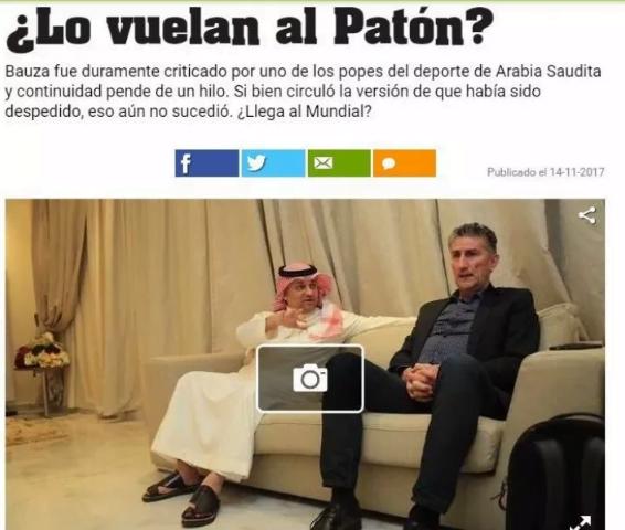 صحف لاتينية: مستقبل باوزا مع المنتخب السعودي في خطر