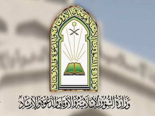 فرع وزارة الشؤون الإسلامية بمنطقة المدينة المنورة يستعد لإقامة صلاة الإستسقاء